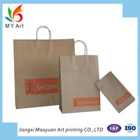 High quality wholesale Eco Friendly Customized Logo Cheap Branded paper Bag