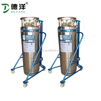 vertical type lng cryogenic tank