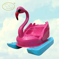High quality motorized swan pedal boat manufacture factory made in China
