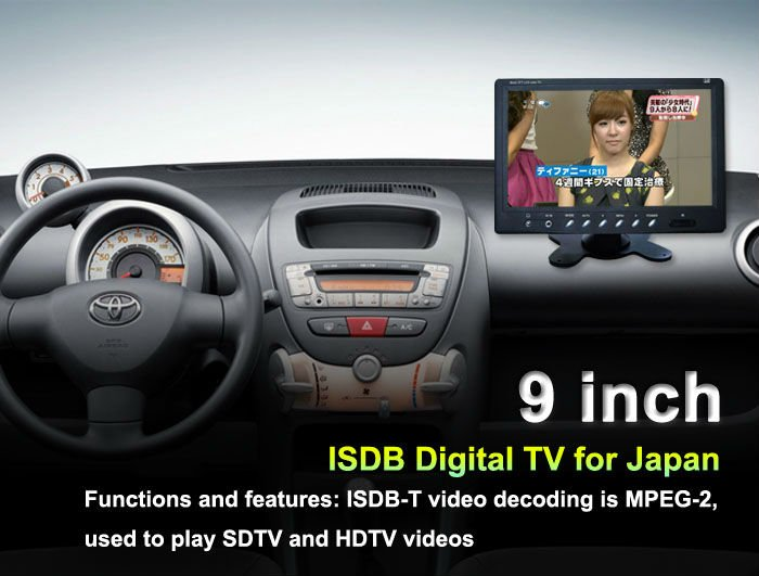"free sample 9 ""ISDB-T tv recording device usb"