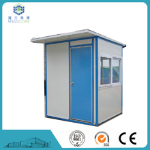qualified steel structure sandwich panel wc/shower cabins