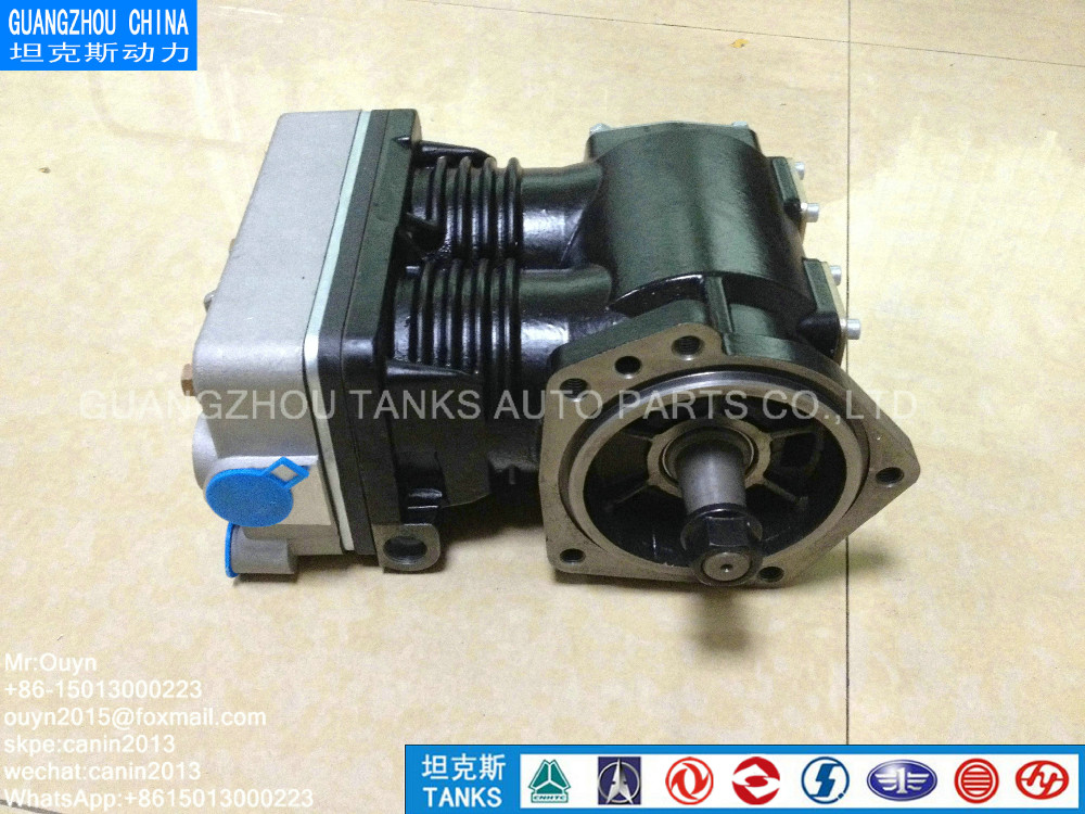 VOLVO truck partls Vovo FH12/FM12 Air Brake Compressor LP4930/1628593