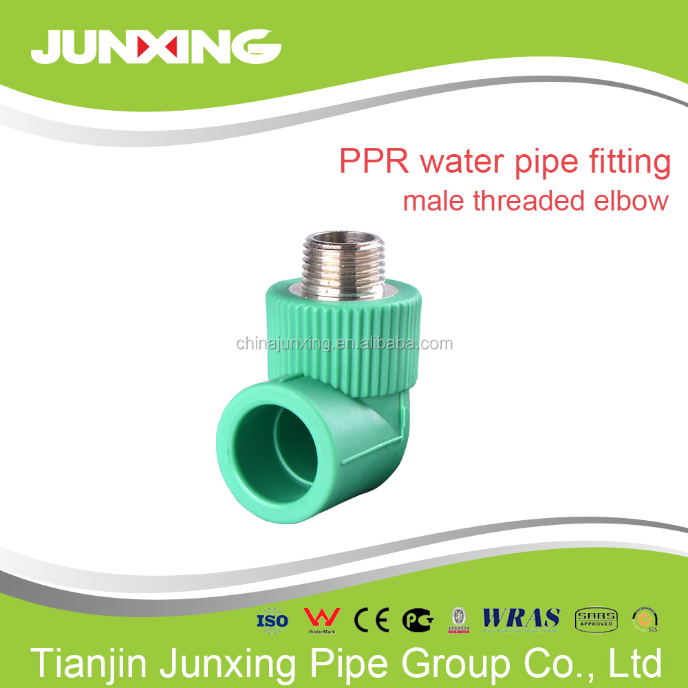 Size 2 inch PPR pipe fittings/90 degree male threaded copper elbow