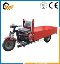 New Arrival Hot selling electric vehicle motorcycle, quality protection three wheeler bike, new battery three wheeler