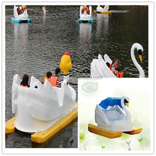 Suzhou factory wholesale amusement park pedalboat, used swan pedal boats for sale