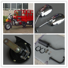 Wholesale Cargo Tricycle Three Wheel Motorcycle Spare Parts Supply