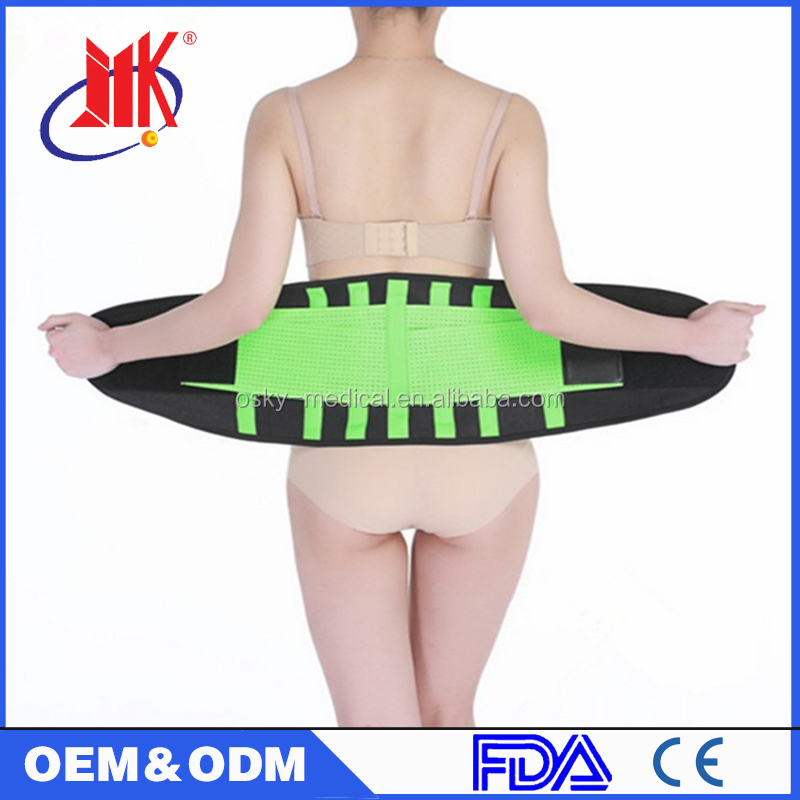 FDA/CE approved lower back brace/lumbar support belt