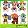 China customized paw baby toy patrol dog animal plush toy