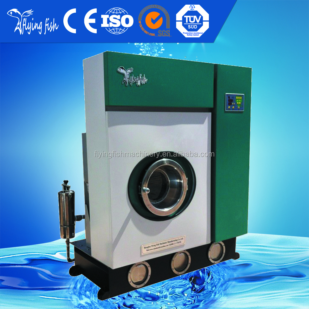 12kg hydrocarbon dry cleaning machine