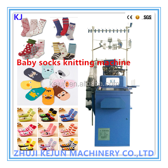 Hot sell Computerized Jacquard Baby Socks Knitting Machine automatic /single cylinder