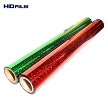Hot Selling Holographic Film For Wrapping Gifts/flowers with More Than 100 Patterns