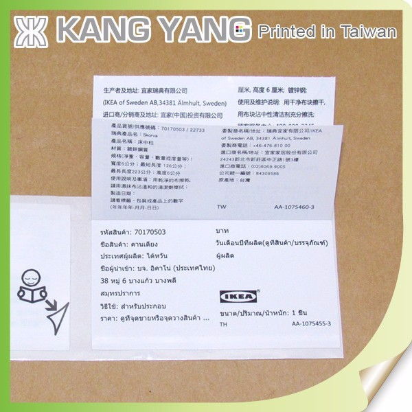 Products description Semigloss Paper Of Special Multi Layer fold up Label Sticker