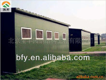 Prefabricated house Baofeng Color activity room
