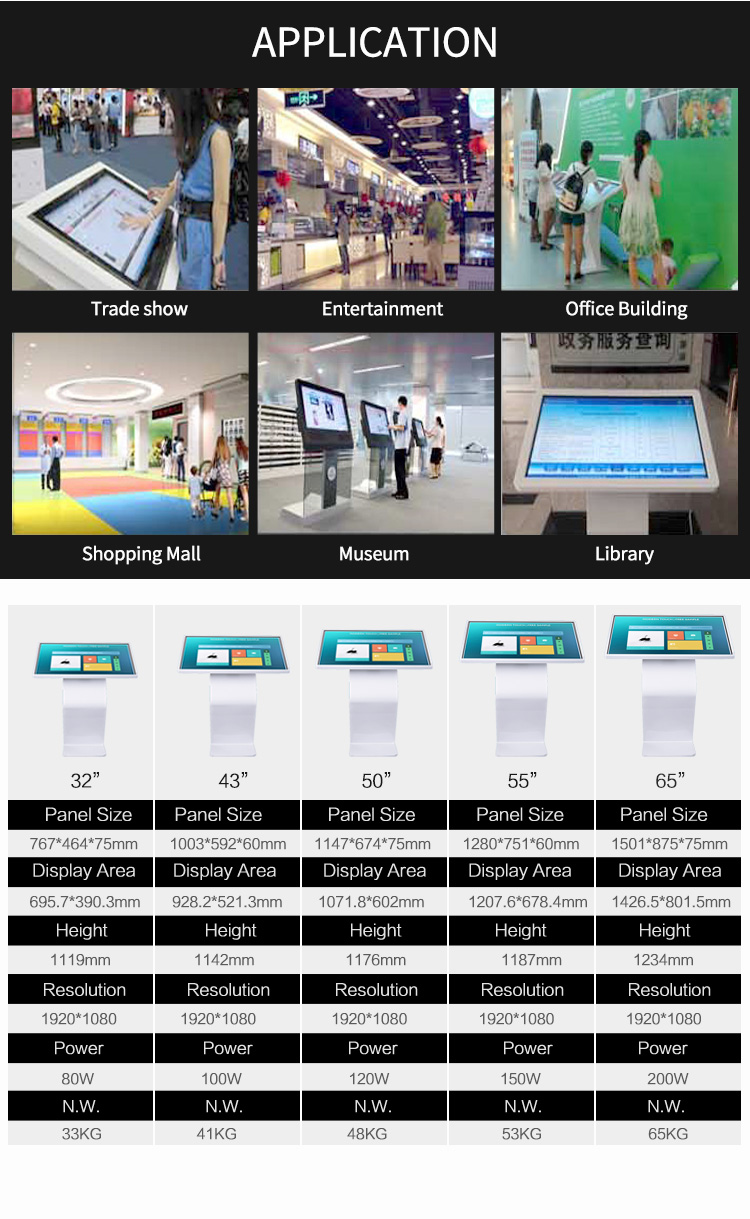50 inch HD wifi floor stand LCD Touch Screen Information Kiosk
