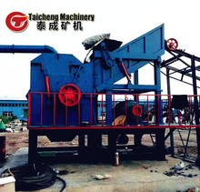 Recycling waste old car body shell car metal crusher for sale