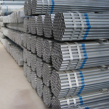 Mild 300mm Diameter ASTM A36 Steel Pipe Structure Building Material