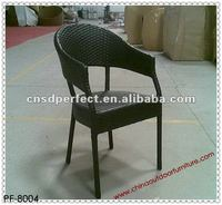 high back wicker rattan chairs