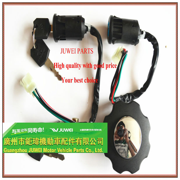 High quality motorcycle lock set