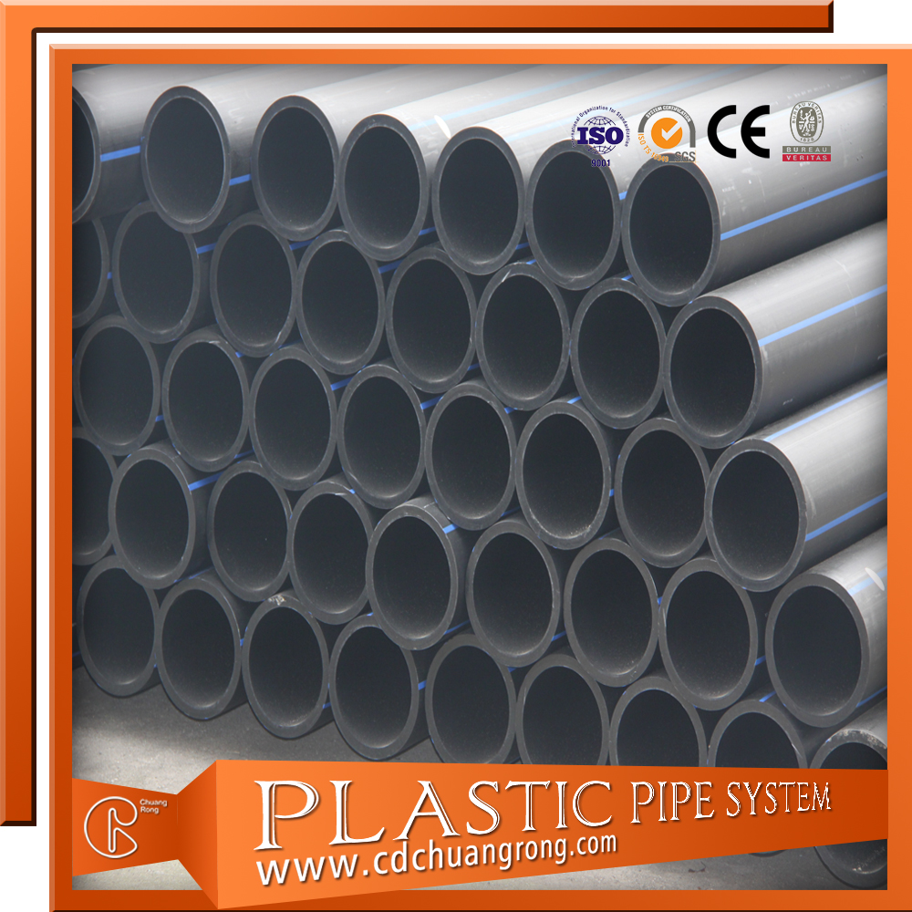 Supply plastic pipe inserts from China
