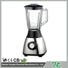 China Wholesale Custom 8 Speeds Cooks Professional Blender