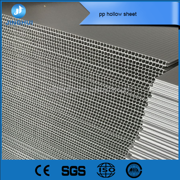 corrugated pp hollow board