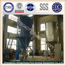 China LPG-150 liquid spray dryer