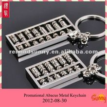 2012 Promational Abacus Metal Keychain