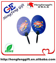 promotional pp fan / Summer hot promotion pp fan handle ,pp hand fan