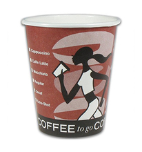 Green Paper Coffee Cup with Lid for Hot Drink, Paper Cup Buyer