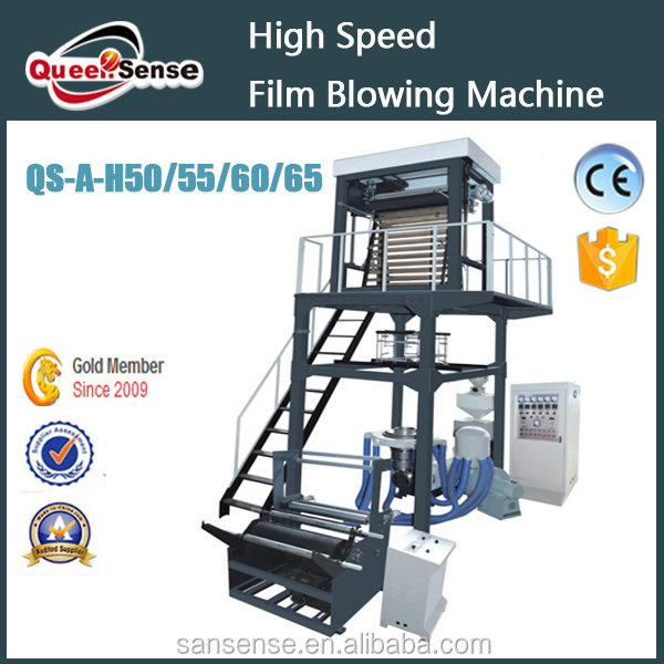 High Speed Film Blowing Machine,(HDPE/LDPE) pp/extruding machine