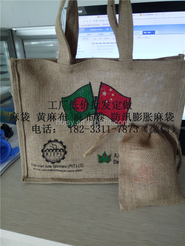 hessian grade jute bags in bales nature color with customer printing