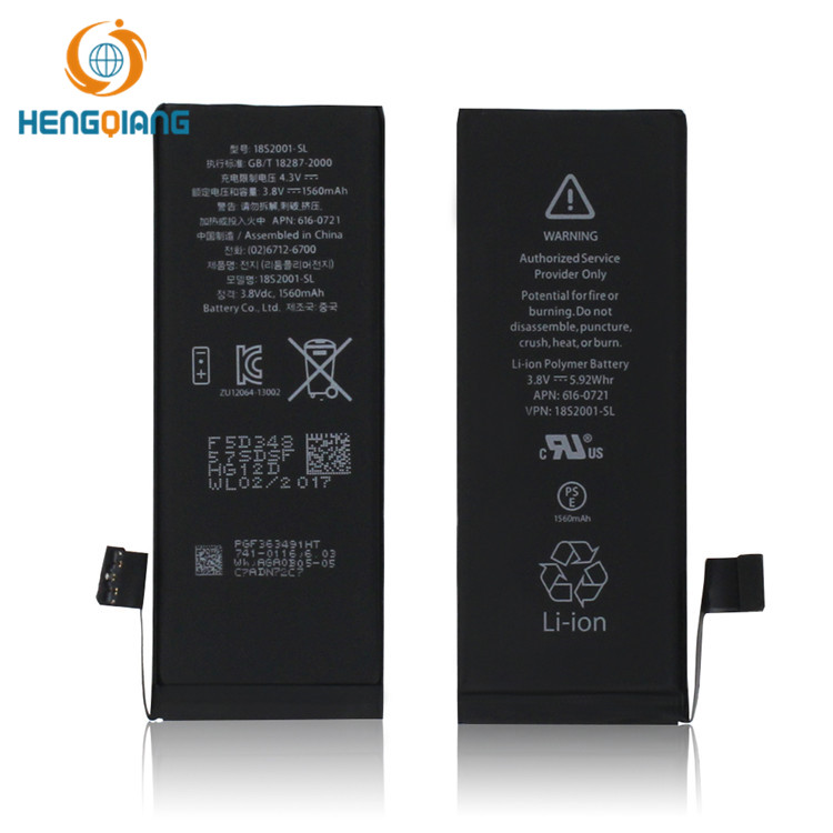 NEW INTERNAL REPLACEMENT BATTERY 1560 mAh for  IPHONE 5s 5c