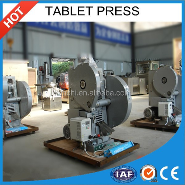 tablet presser commercial use tablet presser ,animal feed pellet machine