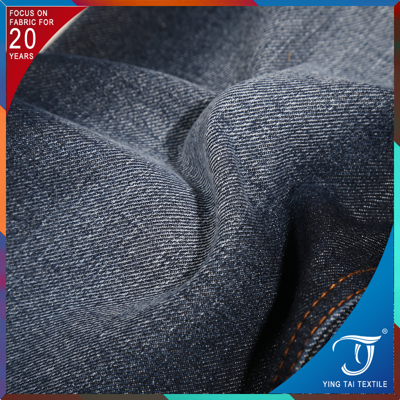 75+25 cotton polyester blended denim fabric with slub weave for jeans