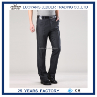 New trendy hot sale skinny fit men office pants trousers with good quality