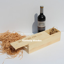 timber wine gift box wholesale empty wooden boxes for wine bottle