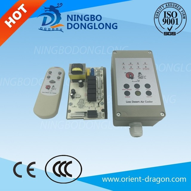 DL HOT SALE CCC CE ELECTRIC BOARD FOR AIR COOLER ELECTRIC BOARD CONTROL FOR AIR COOLER