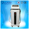 Elim E Light Beauty Machine Ipl