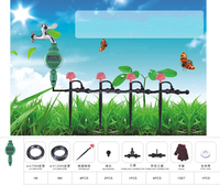 automatic agricultural irrigation system spray nozzle system irrigation controller