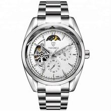Top Brand Automatic Men's Waterproof Watch, Mechanical Watch With Fly Wheel