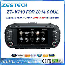 ZESTECH Wholesales 7'' In dash Car radio for KIA SOUL 2014 2 Din Car radios with GPS navigation China