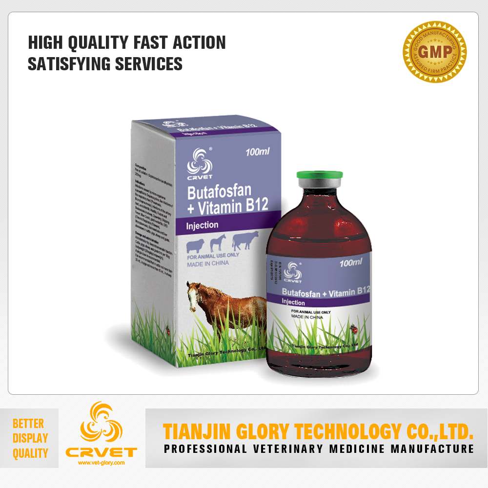 Veterinary Medicine Vitamin B12 +Butafosfan Injection