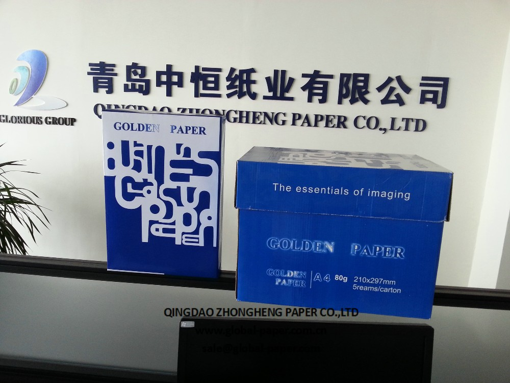 New products a4 paper factory made in China