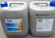 lubricating container atlas copco 2908850800 blue lubricating oil can