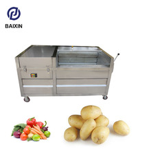 Automatic industrial potato peeling machine vegetable and fruit ginger peeler