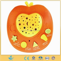 Apple Learning machine Holy Quran learning Machine with Prejection for kids