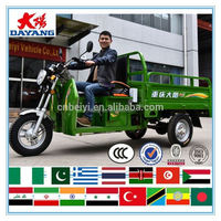 cargo Turkey 300cc gasoline abs semi-cabin tricycle with CCC