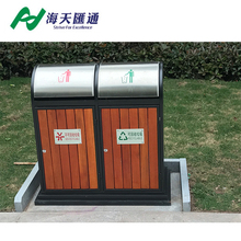 Outdoor street trash can recycle waste bin