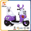 Hot popular chinese supplier kids plastic rechargeable motorcycle sale