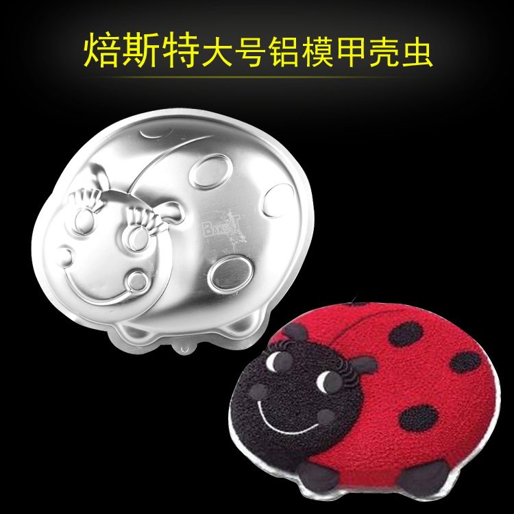 FP03 Big <strong>Aluminum</strong> Cute <strong>Beetle</strong> Wedding Cake Baking Mold